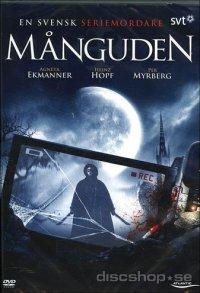 Månguden (DVD)