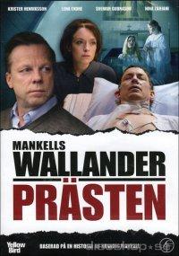 Wallander 19 - Prästen (DVD)