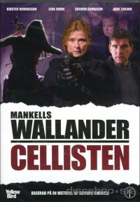 Wallander 18-Cellisten (DVD)
