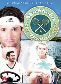 Stockholm Båstad (DVD)