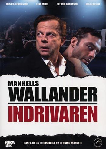 Wallander 25 / Indrivaren (DVD)