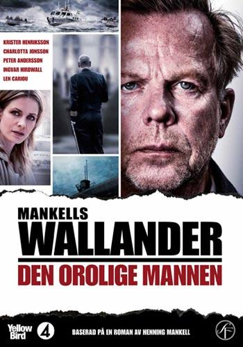 Wallander - Den oroliga mannen (27) (DVD)