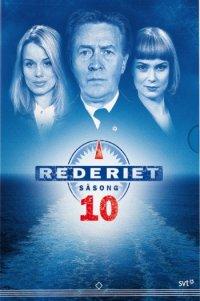 Rederiet Säsong 10 (5dvd)(DVD)