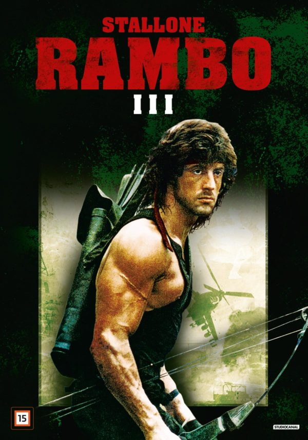 Rambo 3 (DVD)