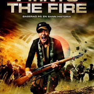 71:Into the fire (DVD)