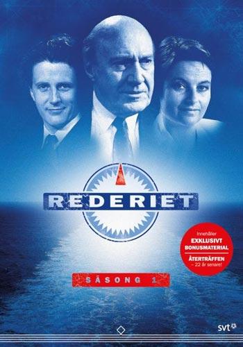 Rederiet Säsong 1 (5dvd)(DVD)