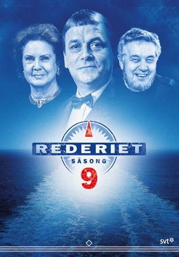 Rederiet Säsong 9 (5dvd)(DVD)