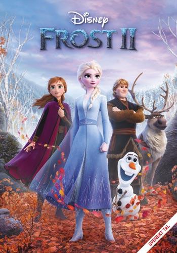 Frost 2(Frozen)(DVD)