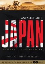 Anfallet mot Japan / Männen i H-kompaniet (DVD)