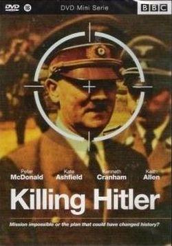 Killing Hitler (DVD)