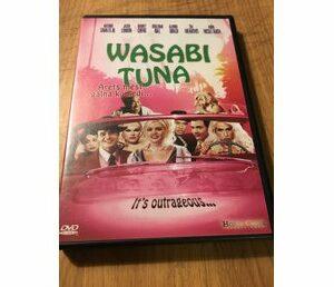 Vasabi Tuna (DVD)